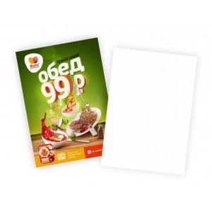 PANFLETOS - 5.000  UND - 10X14 - COUCHÊ 80 - 4X0